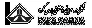 pars-garma صفحه اصلی