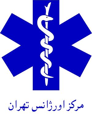 Emergency-center-1 صفحه اصلی